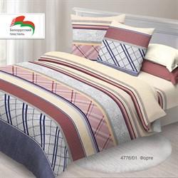Комплект постельного белья  2.0 макси Спал Спалыч Форте