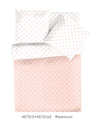 Комплект постельного белья 2.0 макси Для Снов NEW Френсис