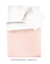 Комплект постельного белья Евро Для Снов NEW Френсис-2