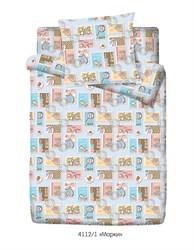 Комплект постельного белья Маленькая Соня Марки