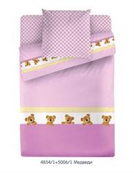 КПБ МС (прост. на рез.)  м105.05.04 Медведи (розовый)
